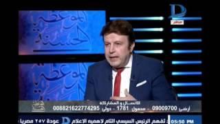 الموعظة الحسنة| تعرف على حكم العمل فى البنوك حرام  أم حلال مع الشيخ سعيد عامر