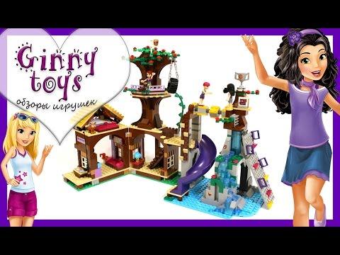 Лего Френдс - купить конструкторы для девочек Lego Friends