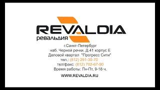 Revaldia