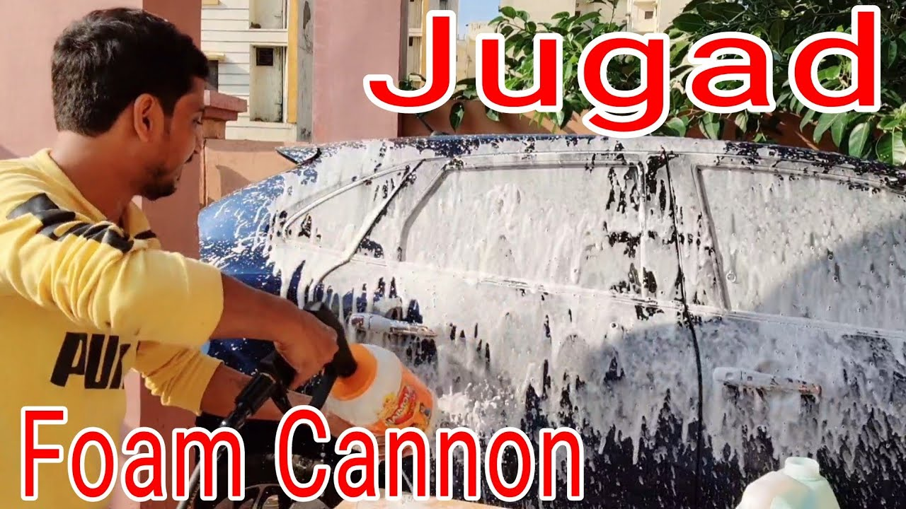 jugad foam cannon   how to make foam cannon at home indian jugad