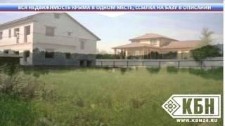 видео недвижимость екатеринбург без посредников
