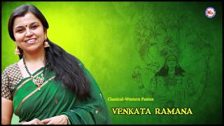 VENKATA RAMANA | Hindu Devotional Song | Priya R.Pai | Vishnu