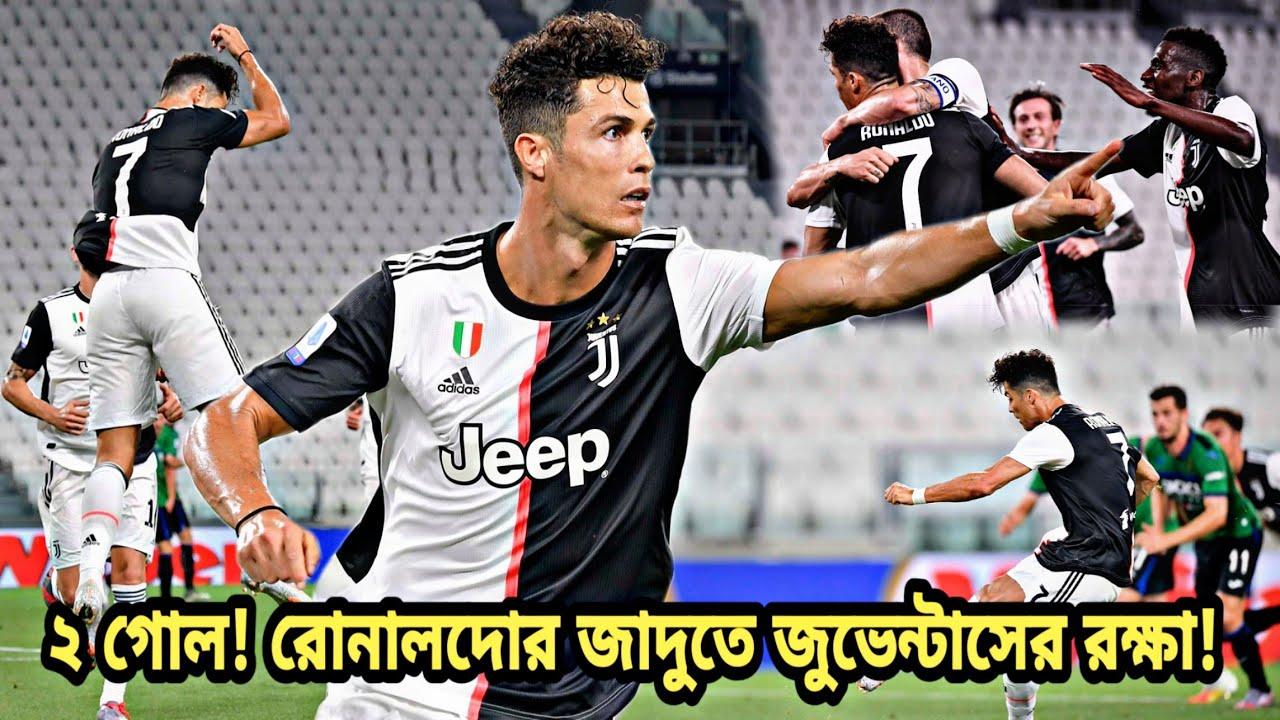 Juventus vs. Atalanta score: Ronaldo missed penalty means more ...