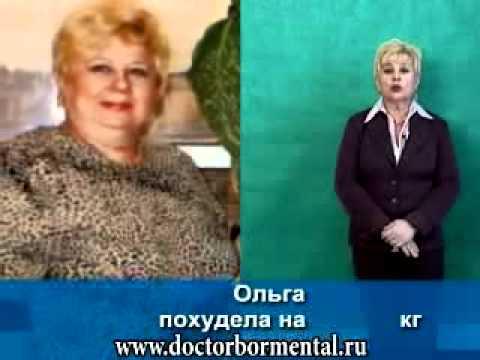Углеводная диета для похудения, отзывы, таблица