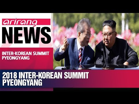 President Moon Jae-in in Pyeongyang, holds first round of summit with Kim Jong-un
