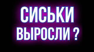 КОЛЛЕКТОРЫ 2019  /  УГАРНЫЕ ПРИКОЛЫ НАД КОЛЛЕКТОРАМИ
