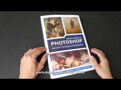 (book-flip)-digital-painting-in-photoshop:-industry-techniques-for-beginners