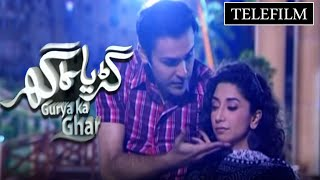 Ghuriya Ka Ghar   Eid Special Telefilm   1st Day   Mazhar Ali - Sadia Sheikh   ACB Film   गुड़िया घर