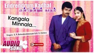 Kangala Minnala Song | Endrendrum Kadhal Tamil Movie Song | Vijay | Rambha | Manoj Bhatnagar