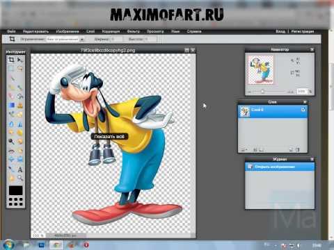 Photoshop-
