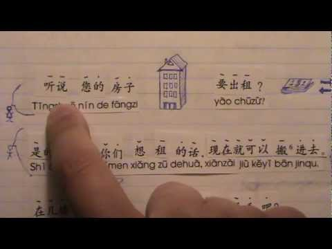 Chinese Lesson - Dialogue - Renting an Apartment