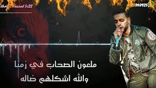 حالات واتس مهرجان فرحه الهرم اتحاد القوه2019