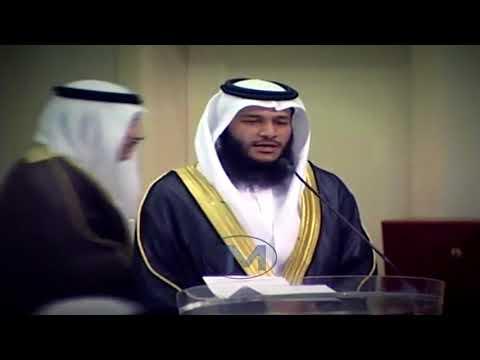 subhanallah,-bacaan-al-quran-paling-merdu-▪-abdurrahman-al-ausy-8-tahun-lalu