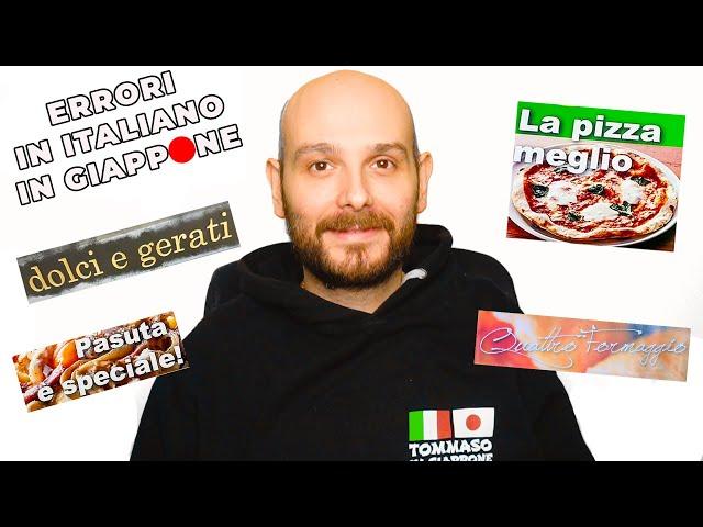 LA PIZZA MEGLIO - GLI ERRORI IN ITALIANO IN GIAPPONE