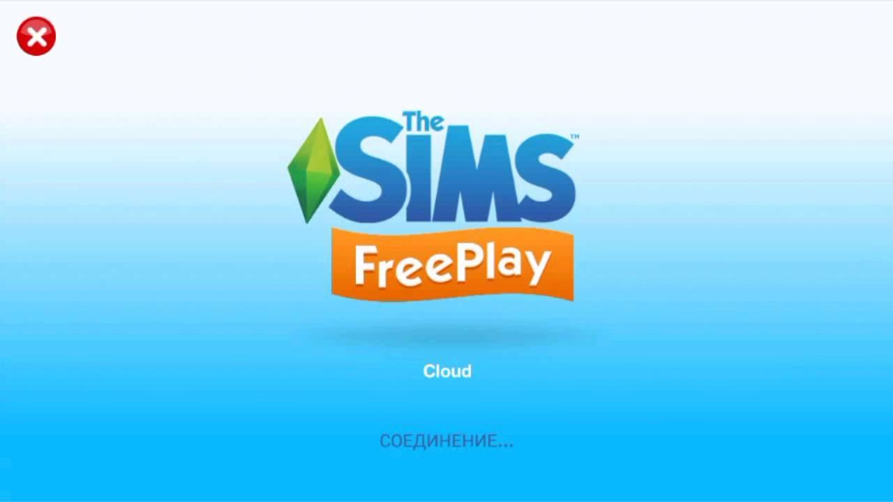 The Sims FreePlay + мод много денег (взлом)