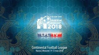 CFL-2018 | АСП-Ростов - Владивосток