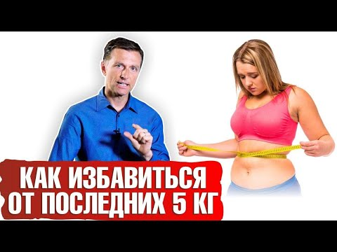 Вопрос: Как быстро похудеть на пять килограммов?
