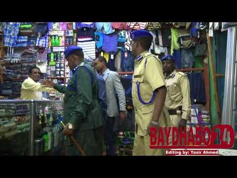 Daawo Muuqalka Baydhabo Janaay waa meel Barwaaqo Ah