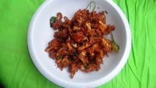 How to Cook Gobi 65, method-1 - Andhra Special .:: by Attamma TV .::