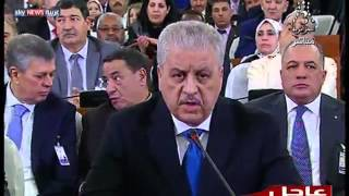 البرلمان الجزائري يصادق على تعديل الدستور