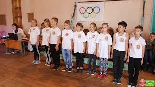 Бердичів. Школа 11. Шкільні новини. Олімпійський урок «Діти – олімпійська надія України»