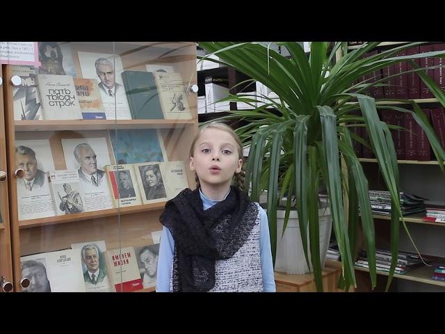 Изображение предпросмотра прочтения – ЕленаМусийчук читает произведение «Не той, что из сказок...» К.М.Симонова