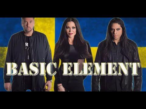 Смотреть клип Basic Element - Respect