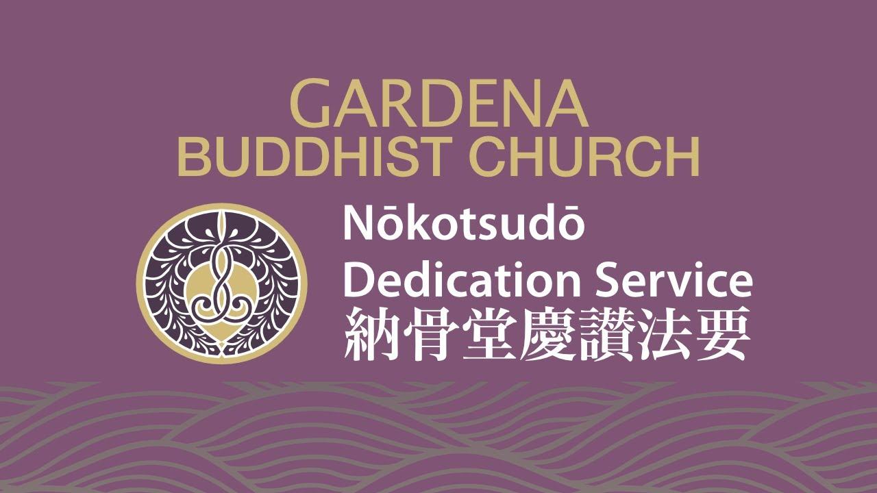 Nokotsudo Service