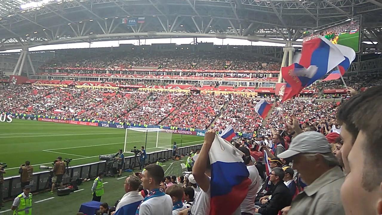 фото с матча россия мексика искусственного камня была