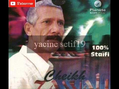 cheikh zawali sahr lil