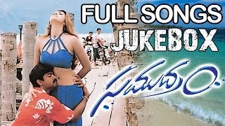 Samudram Movie || Full Songs Jukebox || Jagapathi Babu, Sakshi Shivanand