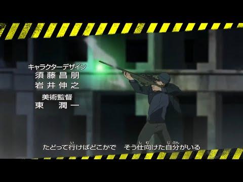 Detective Conan Custom
