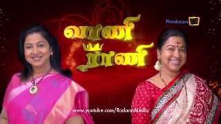 Vani Rani Last Week | 23.11.2015 to 28.11.2015 | Radaan Media
