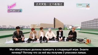 GOT7 K-RUSH Comeback Talk рус. саб