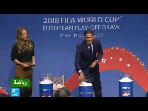 تصفيات مونديال 2018: إيطاليا-السويد أبرز المواجهات في الملحق الأوروبي  - 14:22-2017 / 10 / 18
