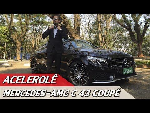 MERCEDES-AMG C 43 COUPÉ  - ACELEROLÊ #15 | ACELERADOS