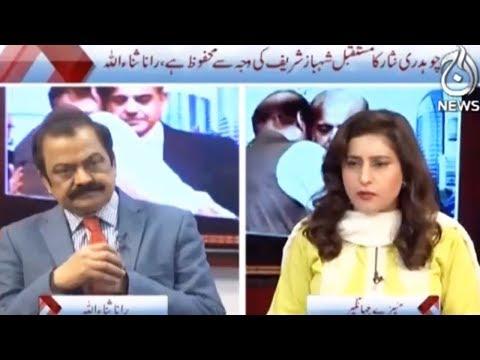 Spot Light - 27 February 2018 | Aaj News