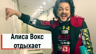 КИРКОРОВ поет 'СУМКУ' гр ЛЕНИНГРАД.