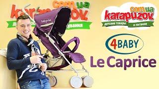 4baby Le Caprice видео обзор прогулочной коляски трости (4 беби)(В этом видео вы увидите обзор прогулочной коляски трости 4baby Le Caprice. Купить коляску 4baby Le Caprice вы можете на..., 2016-03-26T14:48:54.000Z)