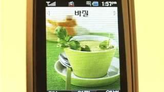 LG-LB2900 배경화면