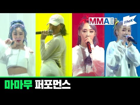 [MMA 2019] 마마무(MAMAMOO) | Full Live Performance