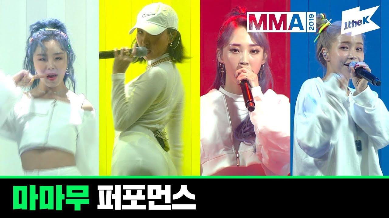 [MMA 2019] 마마무(MAMAMOO) | Full Live Performance
