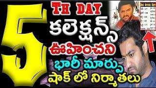 Aravinda Sametha Movie 5 Day Collections Latest Updates| #Jr.NTR| #aravindasametha|