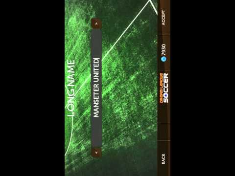 Dream League Soccer เปลื่อโลโก้ ลบนักเตะ ซื้อนักเต