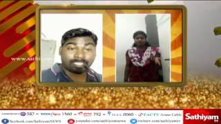 MUST WATCH : Sathiyam Star Dubsmash | Sathiyam Tv News