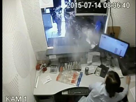 Brutalny atak na kantor w Częstochowie!