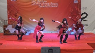 Download Mp3 190818 Baby Blink Cover Blackpink - Boombayah + Kill This Love @ The Explace Aut