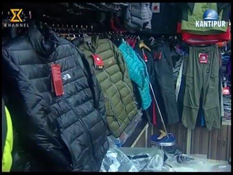 Market Watch 20 Jan Akarshak Nepali Jacket Youtube