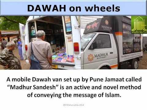Jamaat e Islami Maharashtra
