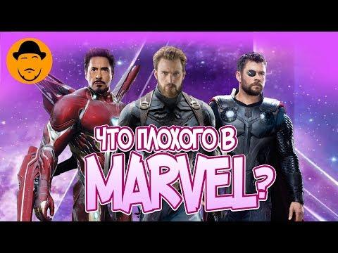 10 ХУДШИХ МОМЕНТОВ MARVEL [ТОПот Сокола] - Видео онлайн